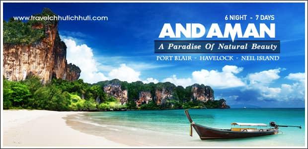 Aandaman tour package