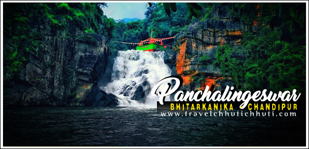 panchlingeswar mountain tour