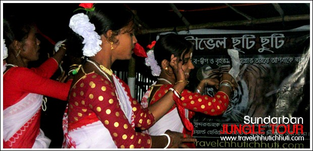 jhumur dance at sundarban forest