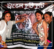 sundarban tour package wbtdc